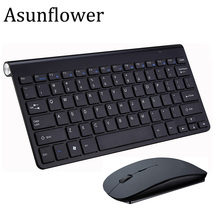Asunflower 2.4G Wireless Keyboard Mouse Combo Set For IPad Air2 Pro Android Mac Notebook Laptop TV Box PC Bluetooth 78