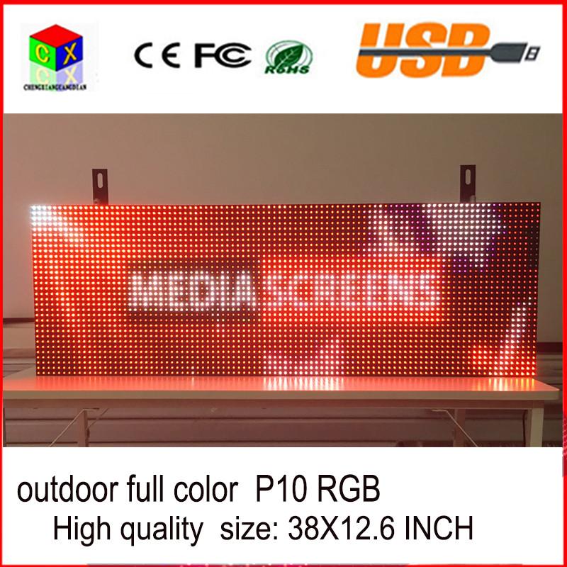 p10 RGB 96X32 008