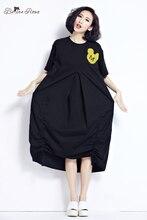 BelineRosa 2017 Summer Fashion Women Clothing Kawaii Sequin