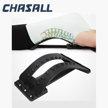 Chasall back massager posture corrector back support waist stretch relieve Spine Pain Lumbar chiropractic stretcher health care(China)
