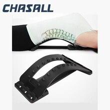 Masajeador de espalda, corrector de postura, soporte de espalda, estiramiento de cintura, alivio del dolor de columna Lumbar, Camilla quiropráctica, cuidado de la salud