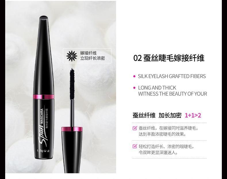 Cosmetics Max Volume Mascara Lasting Lengthening Make Up Waterproof Fiber Mascara Eye Lashes Makeup 4d Silk Fiber Lash Mascara 5