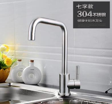304 stainless steel kitchen faucet hot and cold water taps Brushed faucet Vegetables dish 360 rotary swivel Unleaded sink mixer kitchen sink faucet single lever hot and cold torneira nano stainless steel modern faucet 720dergree swivel mixer sink water tap