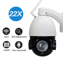 IP Camera WiFi 1080P Wireless PTZ Speed Dome CCTV 22X Zoom CCTV Security Cameras Outdoor Surveillance ip Camara exterior