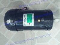 ZYT110 500 Вт 1000r/мин двигателя постоянного тока части пластиковые Пакетоделательная машина упаковки мотор машины типа 220 В двигатель постоянно