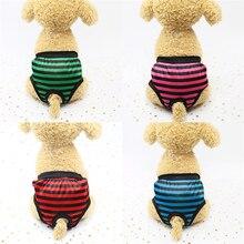 Портативные маленькие милые трусики для собак, гигиенические штаны, нижнее белье, гигиенические штаны, короткие хлопчатобумажные физиологические трусики для животных, туалет для собак