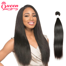 Top quality brazilian virgin hair straight Virgin hair products 1 bundle of brazilian straight hair remy human hair extensions