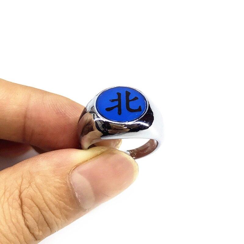 火影忍者晓组织戒指 (8)
