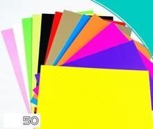 50 매 a4 자기 접착 스티커 광택/무광택 라벨 용지 레이저 잉크젯 인쇄 유치원 학생 어린이 패턴 diy pape