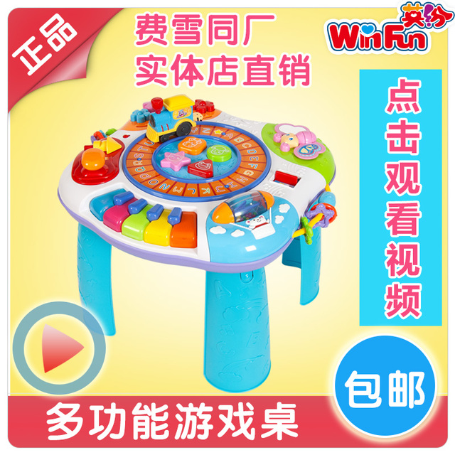 baby toys Toy letter learning desk infant 0 baby puzzle - 3 multifunctional game frame 0801  Games