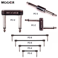 MOOER FC/PC Series Guitar Effect Patch Cable