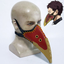 Anime My Hero Academia Overhaul Cosplay Masks Crow Mouth Plague Doctor Steampunk Face Long Beak Gothic Boku no Hero Bakugou Prop(China)