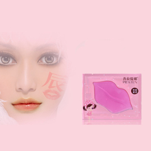 10pcs Collagen Lip Mask Crystal Pads Anti-Ageing Membrane Moisture Ageing Wrinkle Patch Essence Lips Plumper Skin Care