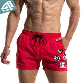 493a1d1cf0c637 Desmiit Fast Dry Men's Board Shorts Summer Beach Surfing—Free Shipping