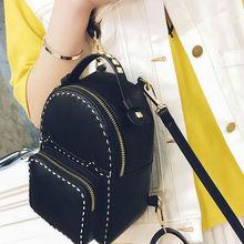 Весна Новая Коллекция корейский стиль женский рюкзак нить Колледж стиль Простой повседневный рюкзак модный симпатичный рюкзак путешествия