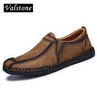 Valstone Genuine Leather Casual Shoes Men Pure Handtailor Sewing Loafers Moccasin Gommino Retro Classical Flats Khaki