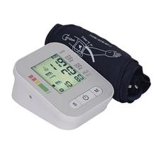 Семейный цифровой монитор кровяного давления медицинское оборудование верхняя рука ЖК-экран тонометр домашний монитор кровяного давления машина