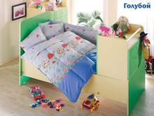 Комплект постельного белья для новорожденных ALTINBASAK, NESELI, голубой