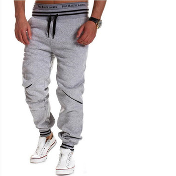 Contrast Color Elastic Men's Pants