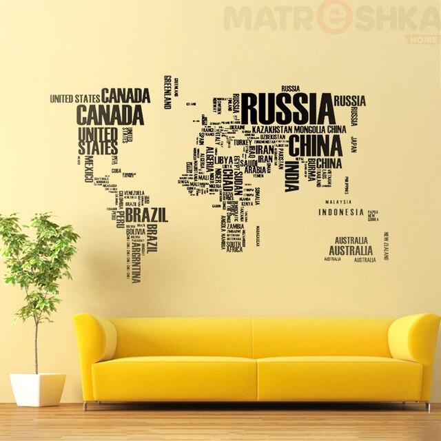 JUN World Map Wall Sticker Decal Vinyl DIY Home Decor Big Size-in ...