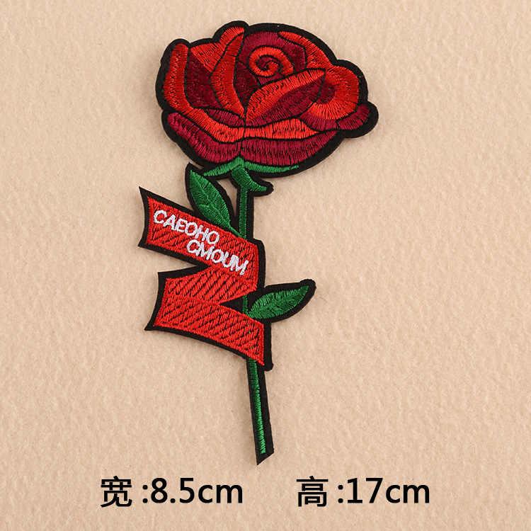 Gugutree Patch Ricamo di Fiori di Ciliegio Patch Distintivo di Patch Applique Patch per Il Cappotto, T-Shirt, Cappello, Borse, maglione, Zaino