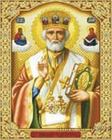 Mosaico de diamantes clásico Faraón dorado diy diamante pintura costura icono artesanías tela imagen de diamantes de imitación kits de punto de cruz
