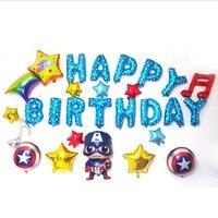 יום הולדת שמח בלון סט סט מכתבים + קפטן אמריקה + כוכבים לסכל בלון קישוט רקע מסיבת Birthay טובות קיד צעצוע