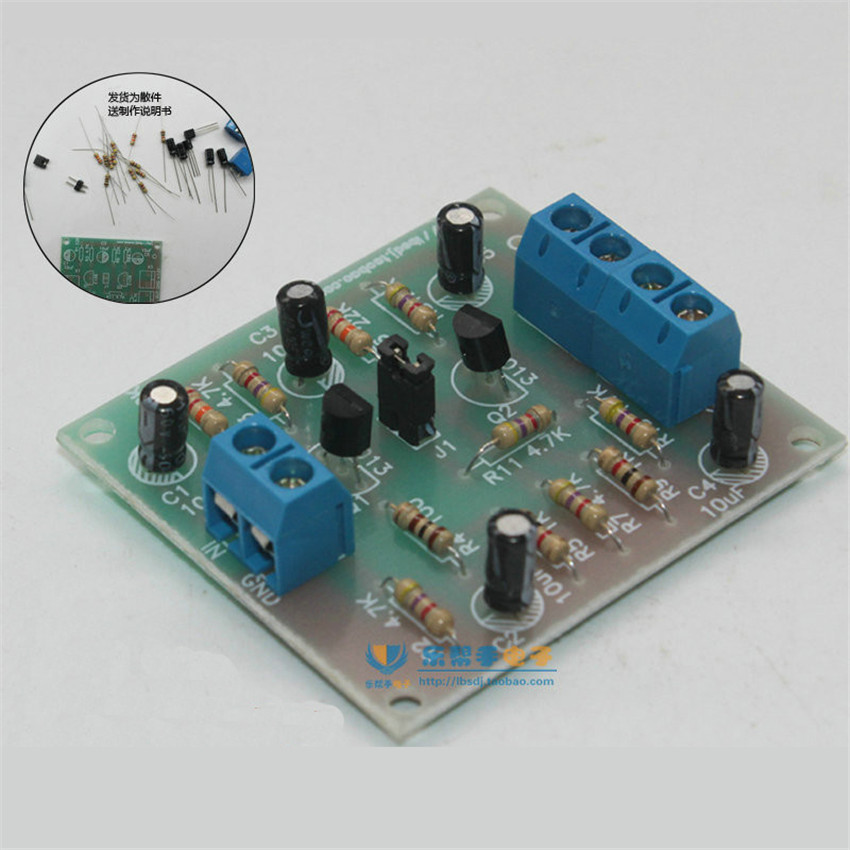Diy kit Negative feedback amplifier circuit production suite to assemble the parts Electronic components diy electronice kits
