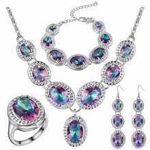 Thick silver jewelry set of new fashion color treasure set of the United States and the United States and foreign trade jewelry цены