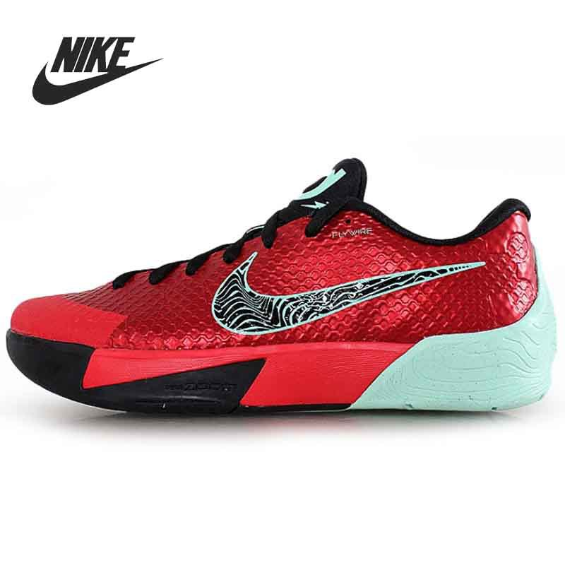 list of all nike basketball shoes
