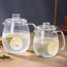 Большой кувшин стеклянный чайник для воды чая горшки цветов