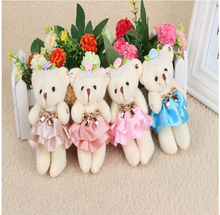 2pcs12cm kid toys plush doll mini small teddy bear flower bouquets bear for wedding and for baby gifts free shipping