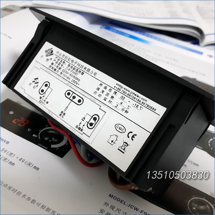 Zhongshan Juchuang JCW-F96HV  Microcomputer thermostat temperature controller electronic thermostat temperature controller  цены