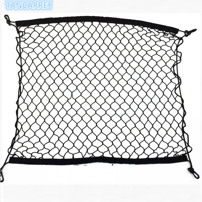 Car Nylon Stretch Luggage Net Baggage Nets Bag Rack for