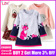 3a0880b59ecc8 Girl Dress 4 Years Promotion-Shop for Promotional Girl Dress 4 Years ...