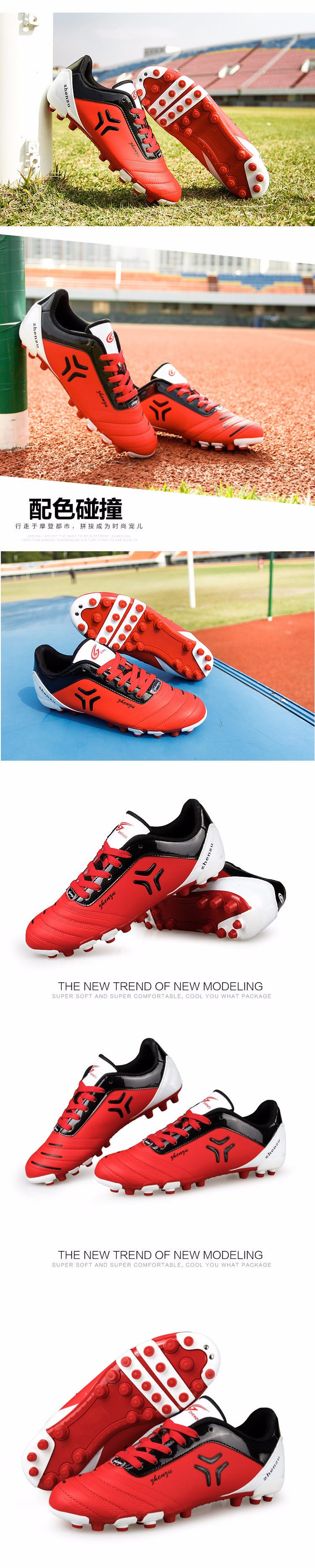 ZHENZU 2017 Football Shoes Soccer Cleats Boots chuteira futebol Training Teenagers Kids AG Artificial Ground chaussure foot  2