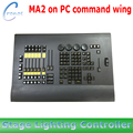 Ma2 Fader Wing for big show nightclub Professional Copy GrandMA Grand MA onPC command Wing
