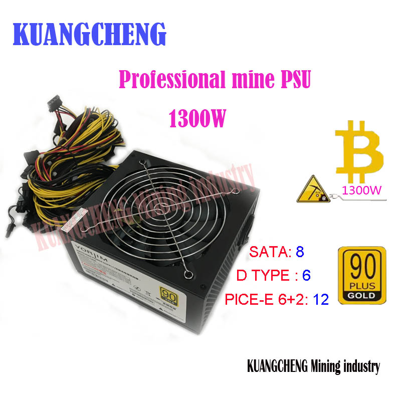 KUANGCHENG ETH MINER ZCASH MINER 1300W BTC Power Supply For R9 380 RX 470 RX480 5 Or 6 GPU CARDS