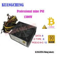 Kuangcheng Eth Шахтер zcash Шахтер 1300 Вт btc источника питания для R9 380 RX 470 RX480 5 или 6 GPU карты