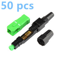 50pcs SC APC Fast adapter Connector SC adapter Embedded support 0.9mm 2.0mm 3.0mm Indoor and FTTH Flat Cable Fast/Quick Field