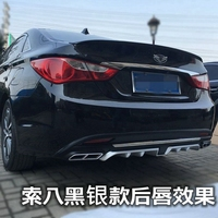 For Cruze Rear Spoiler ABS Rear Bumper Diffuser Bumpers Protector For 2009 2014 Chevrolet Cruze After