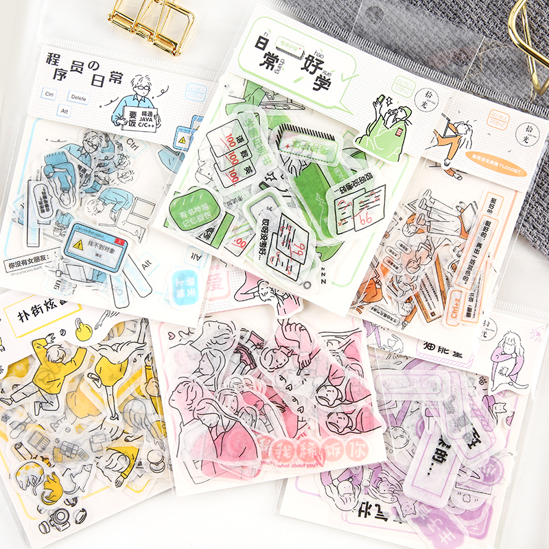 Life A Nobody Series Stickers Daily Life Scrapbook Paper Deco Cute Girl Fashion Bullet Journal Stationary Sticker Scrapbooking