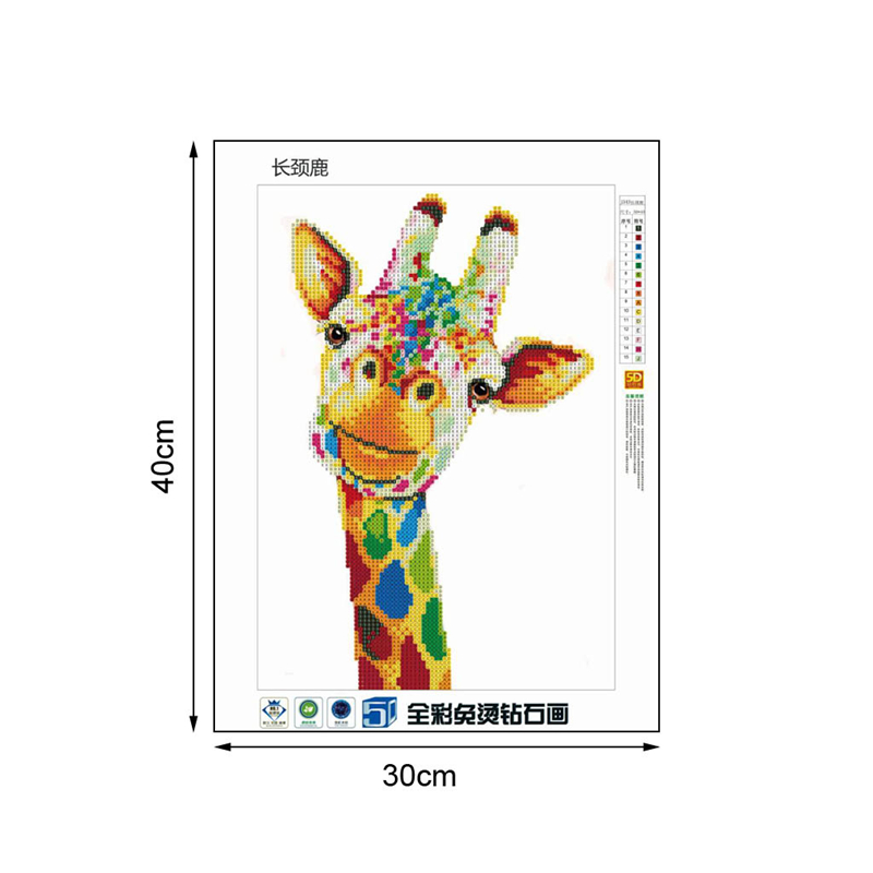 Cartoon Giraffe 5D Diamond DIY Embroidery Painting Cross Stitch Craft Decor、 Xj