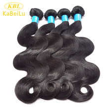 KBL unprocessed virgin hair bundles body wave 4Pcs/Lot bundles 100% brazilian virgin human hair weave natural hair extension(China)