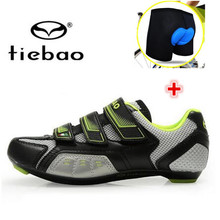 Tiebao Bycle Cycling Shoes add underwear 2017 Breathable Men Women Road Bike Racing Athlet Shoes Bicycle Shoes Cycling Equipment