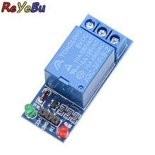 1 Channel 5V Relay Module Low Level for SCM Household Applia