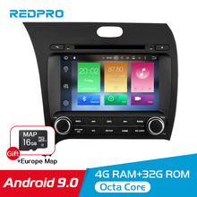 цены Android 9.0 Touch Screen Car DVD Stereo GPS Navigation For Kia K3 Cerato Forte 2013-2016 Radio Video FM Multimedia Radio Player