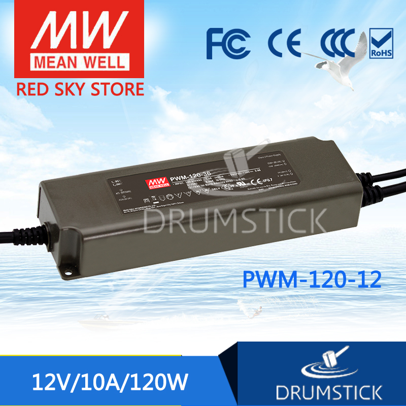 цена на Advantages MEAN WELL original PWM-120-12 12V 10A meanwell PWM-120 12V 120W Single Output LED Power Supply
