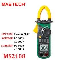 Цифровой мультиметр mastech ms2108 true rms ac/dc токоизмерительные ампер токоизмерительные клещи напряжение конденсатора тестер сопротивления