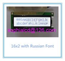 1602 lcd display with  Russian font  Language cyrillic    16*2 lcd sreen 1602A lcd  5v  WH1602B-TFH-CT